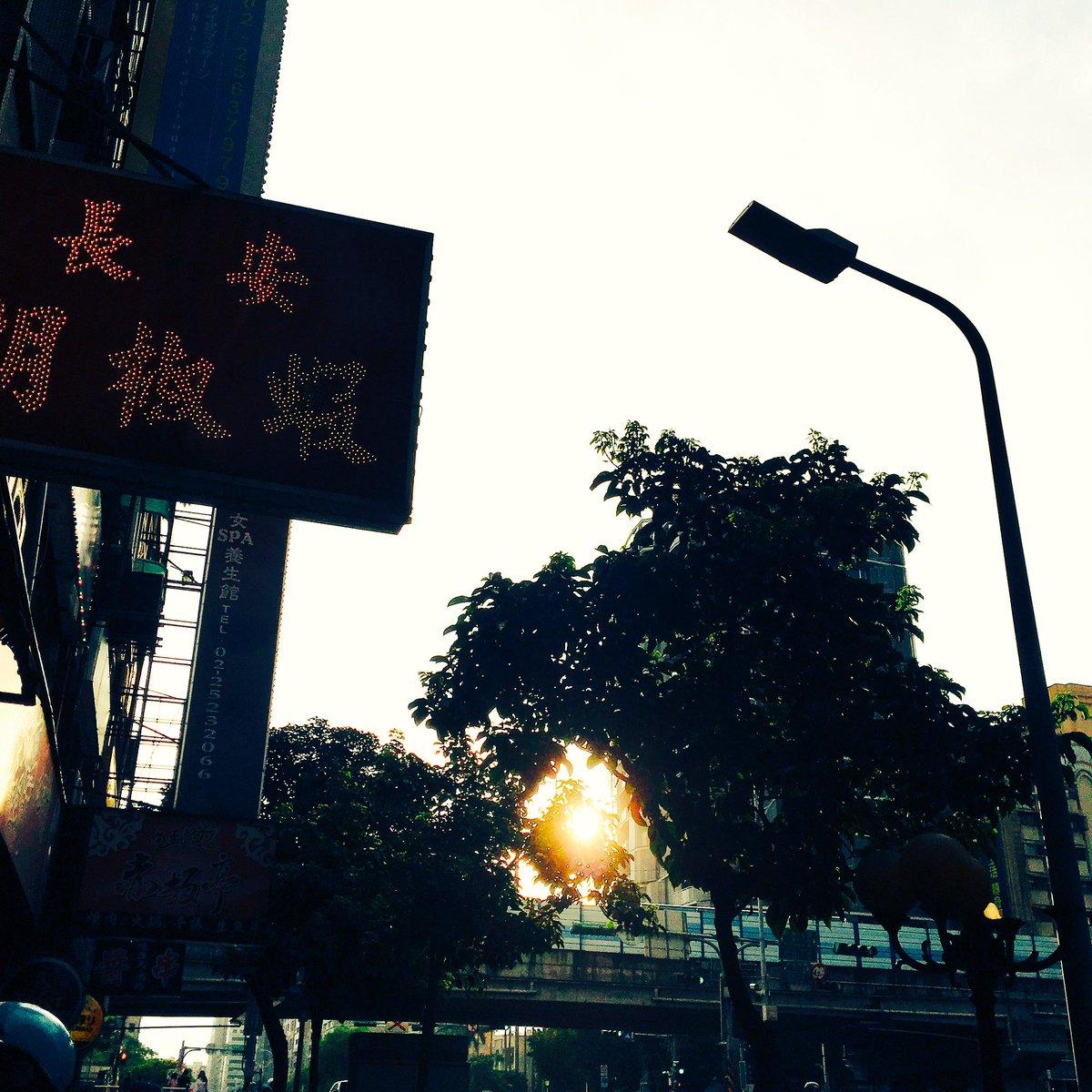 晴れ女なので台湾雨予報雨だったけど晴れました☀️
