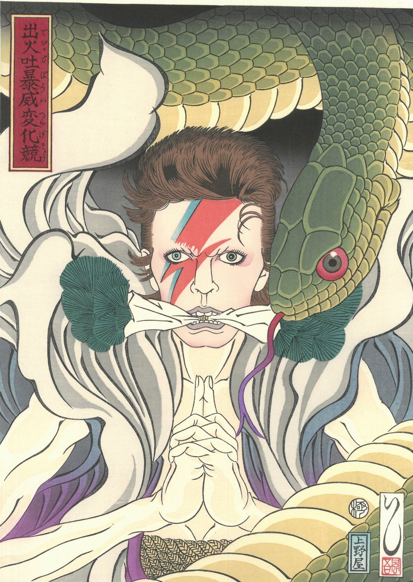 David #Bowie Memorialized in Traditional Japanese Woodblock Prints ???? #art https://t.co/NRJq4UeS17 via @openculture https://t.co/QP4xmUAScV