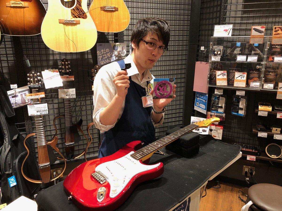 交換 時期 弦 ギター
