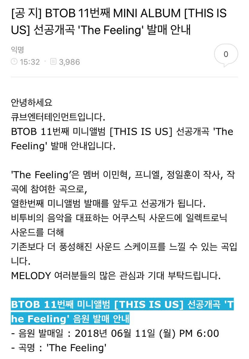 Xuan On Twitter Btob 11th Mini Album This Is Us Pre Released
