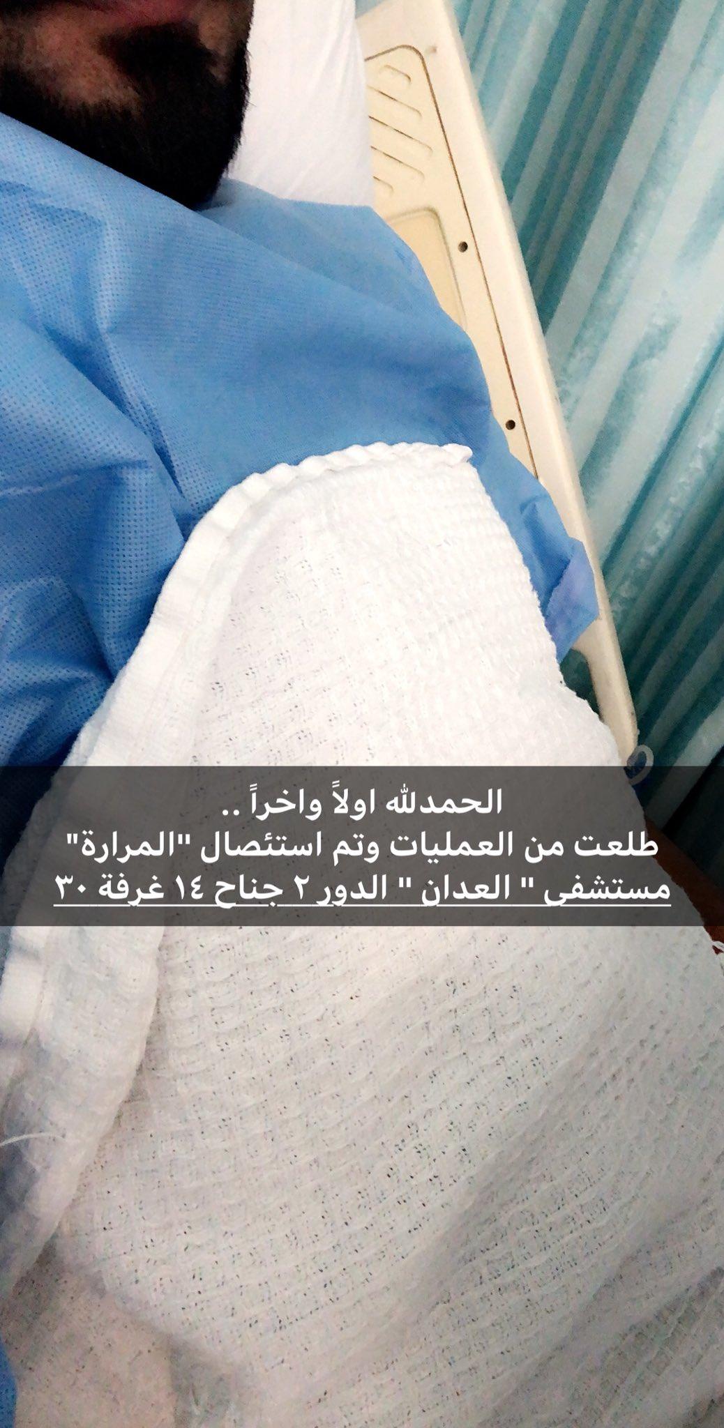 فهد المحيسن بوصقر On Twitter الحمدلله