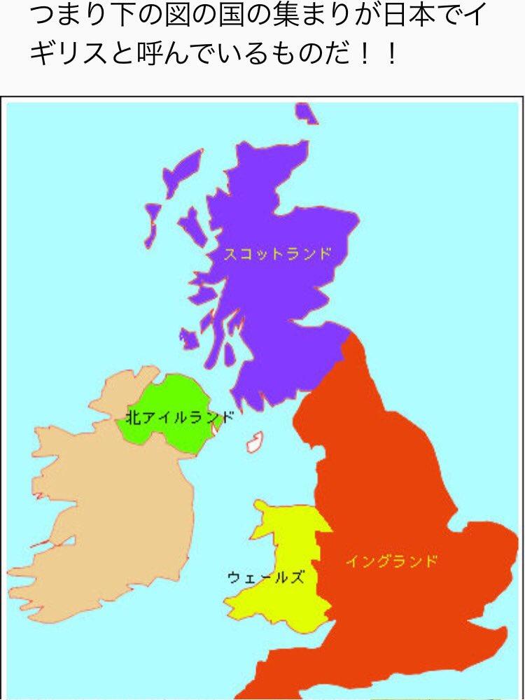 グレート ブリテン 及び 北 アイルランド 連合 王国 包括的な経済上の連携に関する日本国とグレートブリテン及び北アイル...