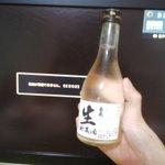Image for the Tweet beginning: 昼間っから呑み続けて吉田類の酒場放浪記待機してましたが、システム上の不具合により欠席を余儀なくされました(゜o゜;)途中で復旧してくれればいいのですが(ノД`) #酒場放浪記 #埼玉の地酒 #菊泉 #E202