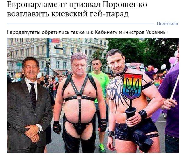 Андрей шевченко гей