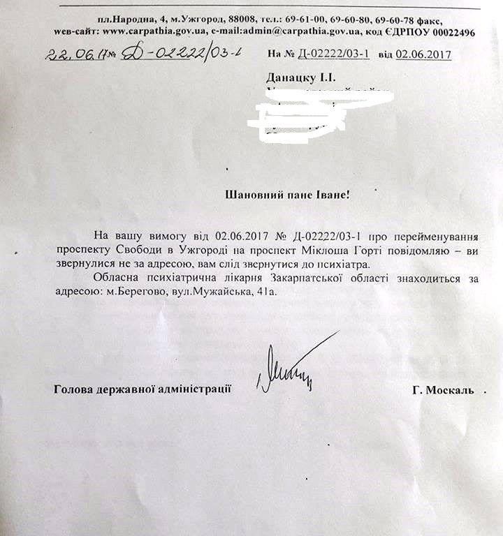 Пока еще в разных вселенных, - Климкин о позициях Украины и РФ относительно формата миротворческой миссии - Цензор.НЕТ 522