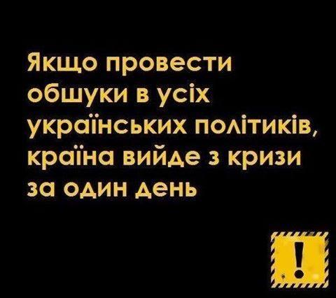 Беларусь направила гуманитарную помощь для жителей Донецкой и Луганской областей, - посольство Украины - Цензор.НЕТ 1337