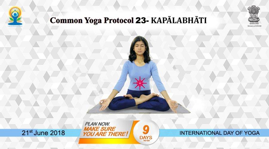 Common Yoga Protocol (CYP) 23 Kapalabhati is a yogic breathing practice that is considered a kriya, or internal purification practice. Kapalabhati pranayama is considered an intermediate to advanced breathing technique. yoga.ayush.gov.in #AYUSH #ZindagiRaheKhush #IDY2018