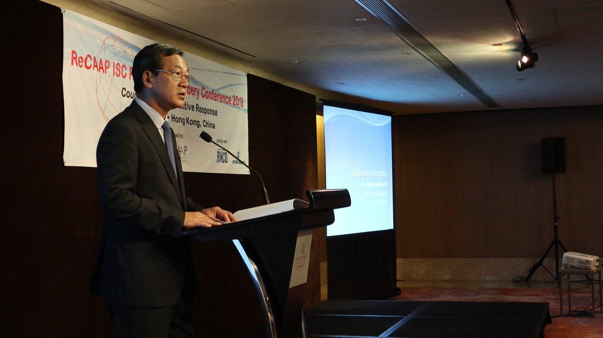 Mr. Masafumi Kuroki declares open the ReCAAP ISC Piracy and Sea Robbery Conference 2018 in Hong Kong, China