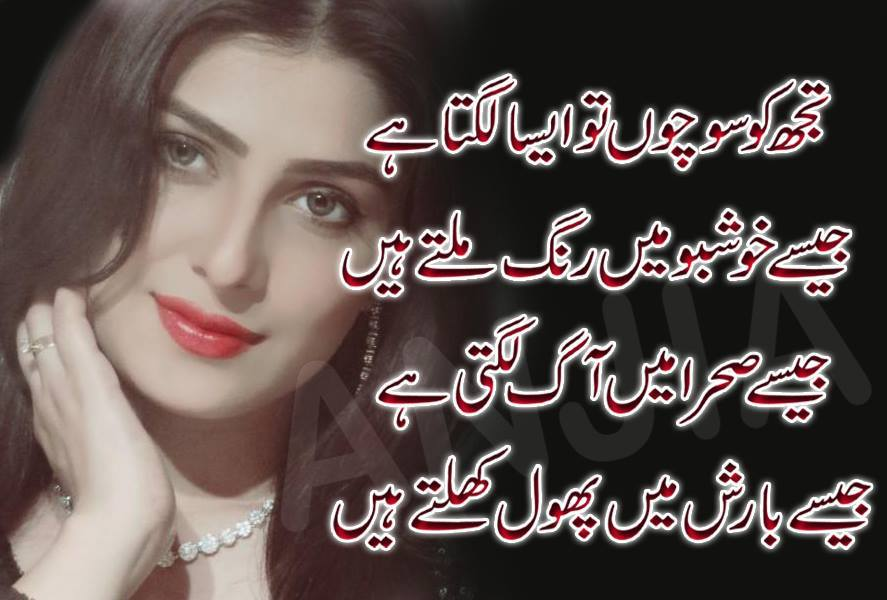 Hover Me On Twitter Sad Love Quotes In Urdu Language Httpstco