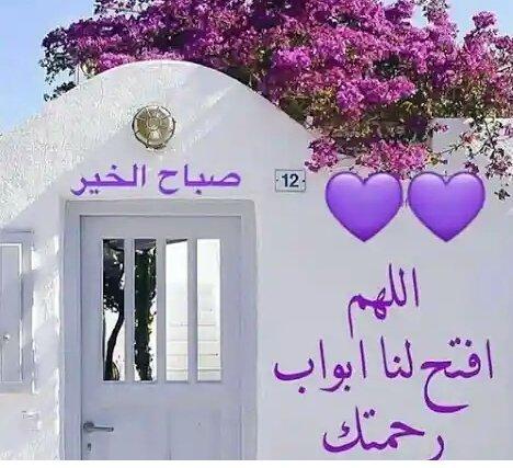 Sindrilla Pa Twitter الله يسلمك ويحفظك من كل شر ومكروه اخي يسعد صباحك وايامك يارررب