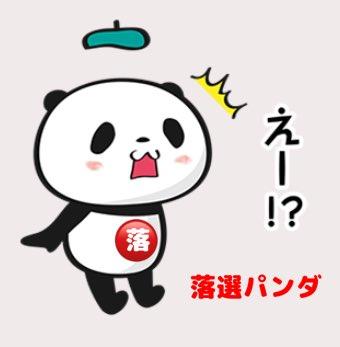 東京マラソン落選 hashtag on Tw...