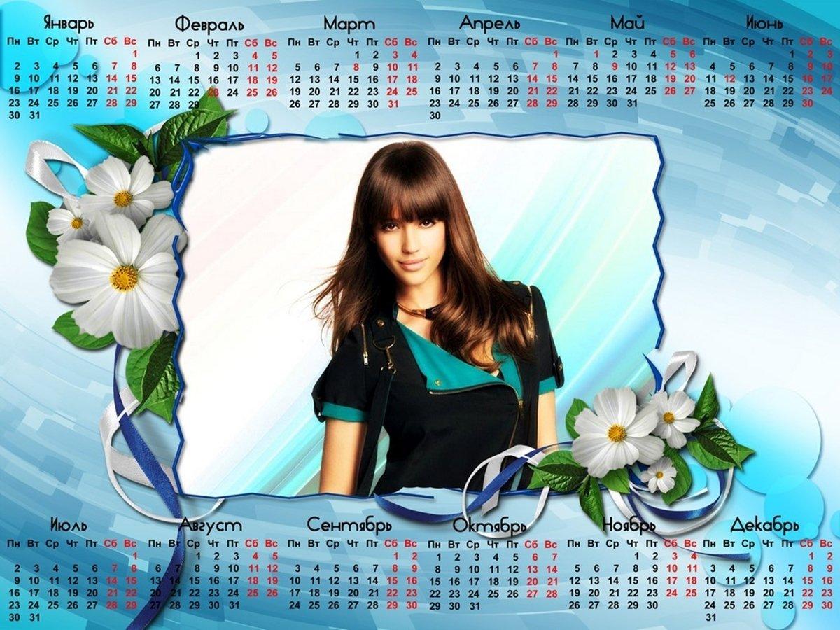 Открытки и календари на ваше фото