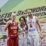 FIBA World Cup Twitter Photo