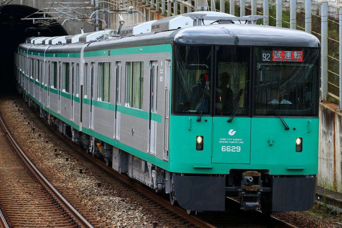 6.12 神戸市営地下鉄 6000形6129F  6129Fが走ってるとのことで久々に神戸市交へ。個人的にはめっちゃ好きな車両です。営業運転開始が楽しみ。