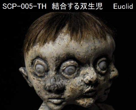 粘土人形のSCP。周囲の双子を結合させる異常性を持つ。よい子の皆は「Dark Blue 双子合体」で絶対検索すんなよ 調査によると、双子からいじめを受けた少女が作り出した殺人兵器らしい。才能あふれすぎやろその子  余談だが画像をよく見ると顔が3つあるpic.twitter.com/iBoaJw90uF