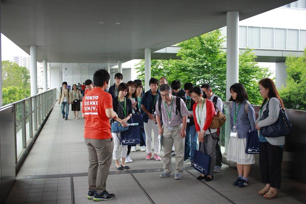 東京 電機 大学 鳩山 キャンパス