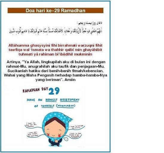 doa Ramadhan hari ke 29 Ya Allha lingkupi aku dibulan ini dengan Rahmatmu, anugrahilah aku Taufiq dan Penjagaan mu #bukapuasamakanpempek #pempekbintaro #bumilngidam #ramadhandibintaro #minumcuko #palingenak #pedasasammanis #makananbumil #hamilmuda #bintarofood #kulinerciputat