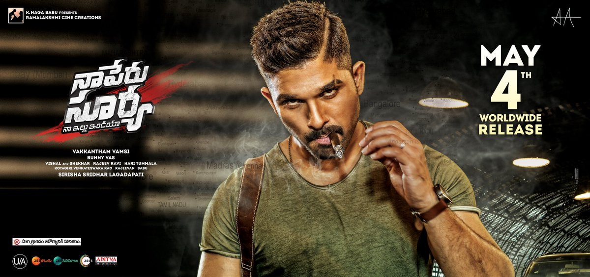 #NaaPeruSurya Final Total WW Collections  https://t.co/PeEoZU9cuO  Flop!.  #NSNI #NaaPeruSuryaNaaIlluIndia #NPS https://t.co/7XSRrJaq7X
