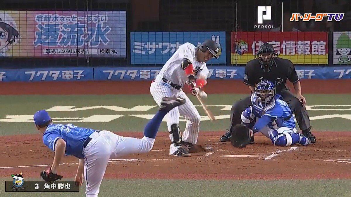 得意の変態打ち!千葉ロッテ(@Chiba_Lotte)・角中選手が3安打猛打賞!#chibalotte