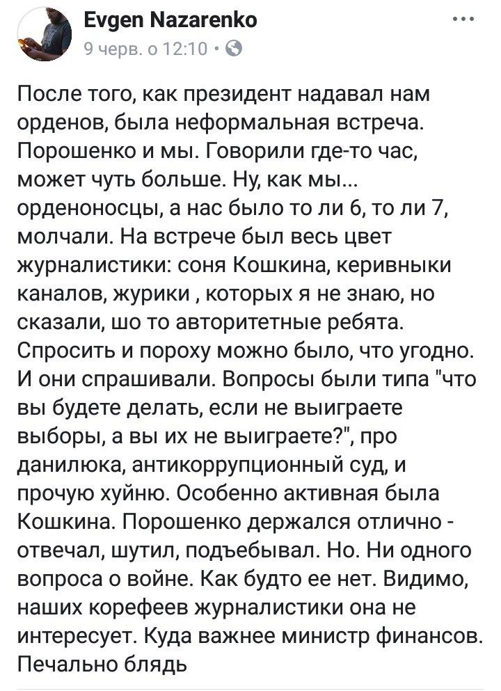 """""""Відпрацювали тактику наступу та ураження цілей"""", - танкова бригада ЗСУ пройшла перевірку з урахуванням специфіки місцевості на Донбасі - Цензор.НЕТ 2101"""