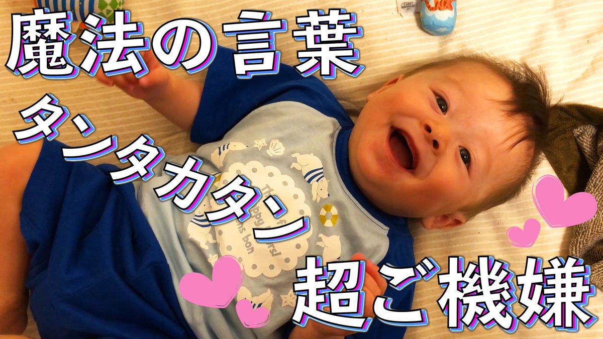 バタバタ を 赤ちゃん 手