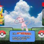 Pokémon Let's Go: Pikachu & Eevee informatie van Nintendo Treehouse @ E3 2018 en Poké BallPlus-bundel https://t.co/DTRdahB2sr