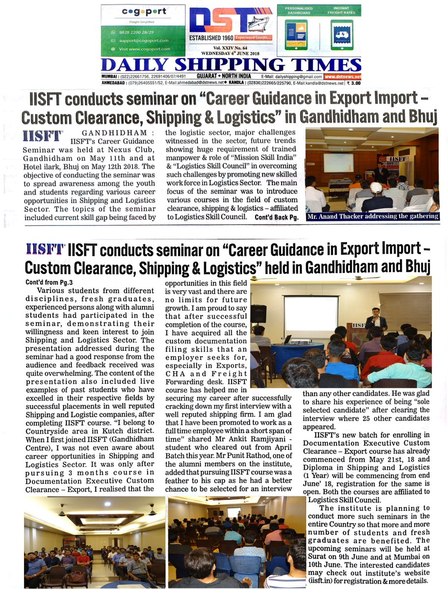 @IISFT News in #DailyShippingTimes conversing #IISFT's seminar and past students satisfaction and placements #DiplomaInShippingLogistics #AdvanceLevelCourseInCustomClearance #SkillIndia. #LSC #LogisticsSkillCouncil #Education #GovernmentApprovedShippingCourses #LSCShippingCourses https://t.co/YfuUuCoQQ9