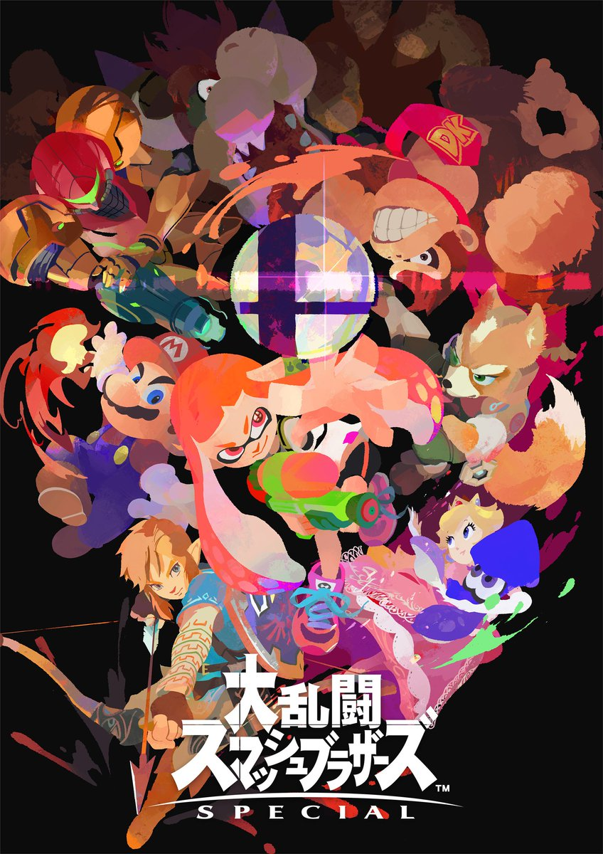 Illustration de Super Smash Bros. Ultimate dans le style de Splatoon