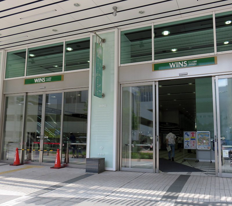 ウインズ 新横浜