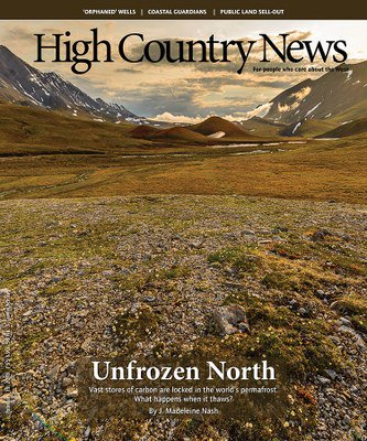 Your support helps us report on the ever-surprising & fascinating West: hcne.ws/2ucaFzZ