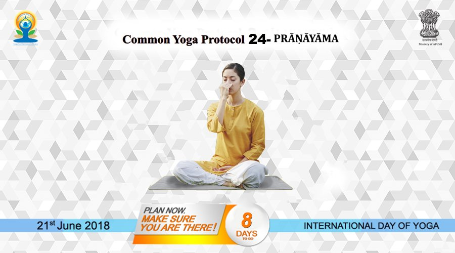 Common Yoga Protocol (CYP) 24 The main characteristic feature of this prānāyāma is alternate breathing through the left and right nostrils without or with retention of breath (kumbhaka).For more details: yoga.ayush.gov.in #AYUSH #ZindagiRaheKhush #IDY2018