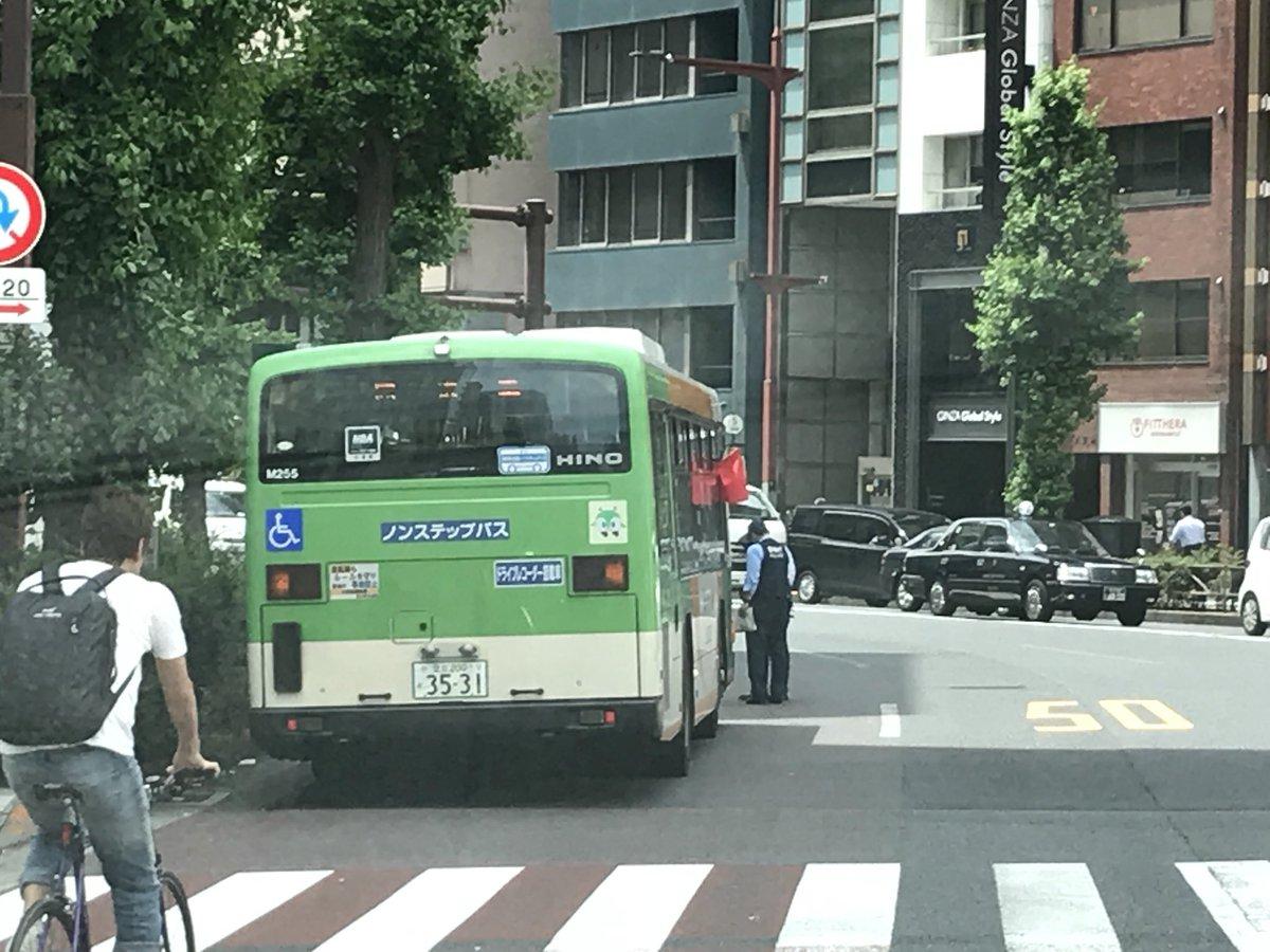 バス 事故 都営