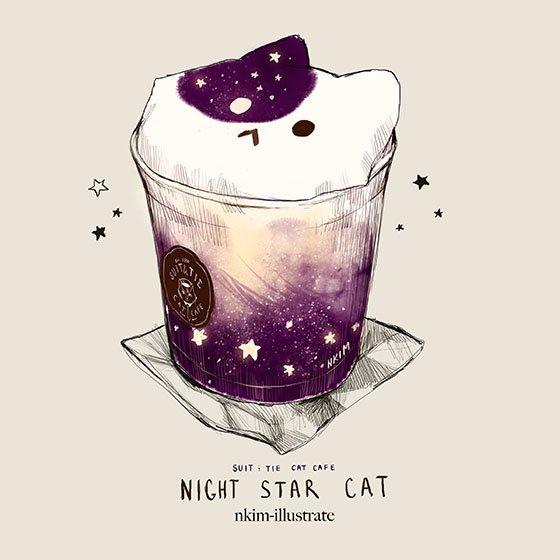 Star Cat Drinks Unite!