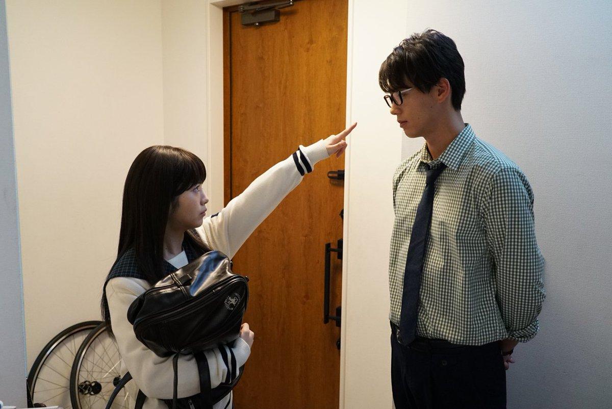 竹内涼真出演の映画