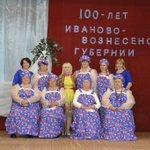 Иваново-Вознесенской Twitter Photo