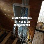 Владивостоке Twitter Photo