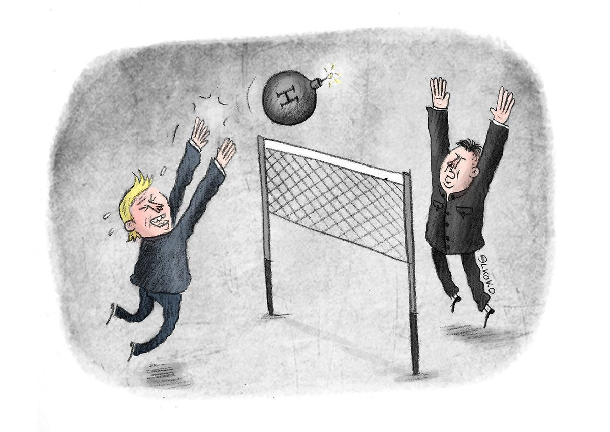 The Game Donald Trump and Kim Jong-un #KimTrump