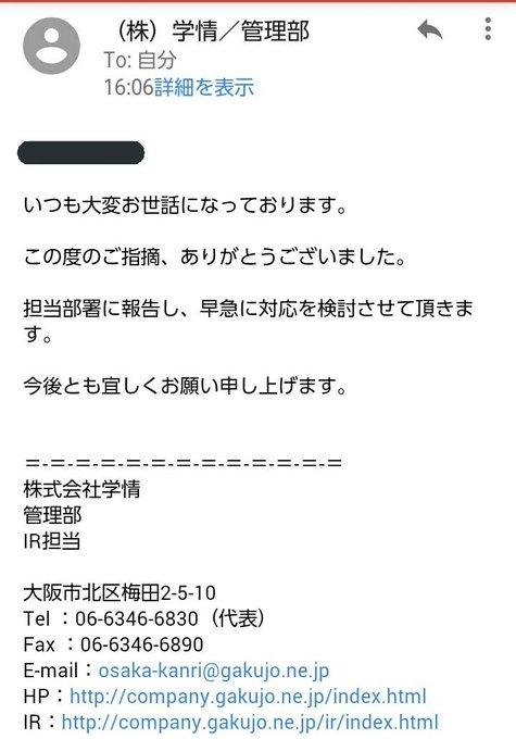 韓国の反応u1