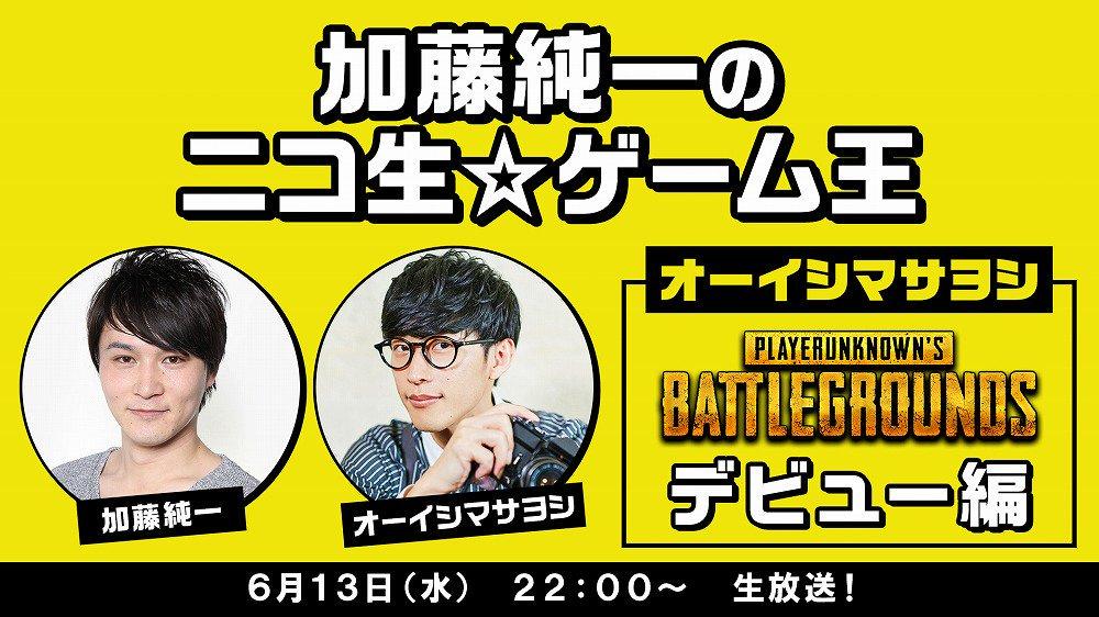 ニコ生☆音楽王's photo on ゲーム王