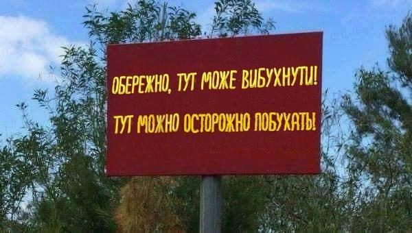 Двоє людей загинули через підрив мікроавтобуса на протитанковій міні поблизу окупованої Оленівки, - прес-центр ООС - Цензор.НЕТ 5857