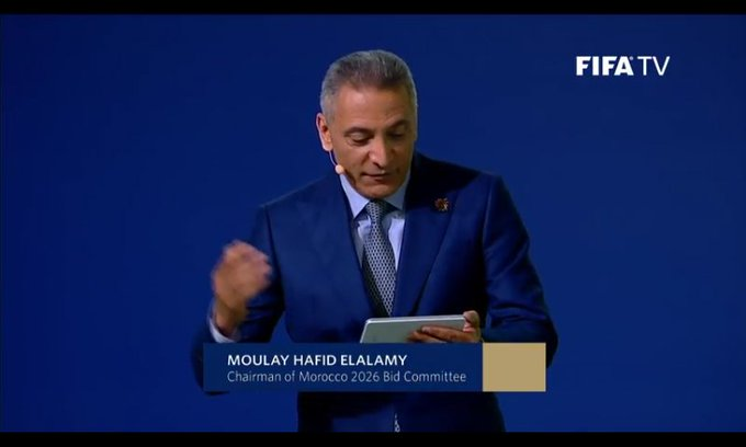 تقديم الملف المغربي لتنظيم كأس العالم 2026 #Morocco2026 Photo