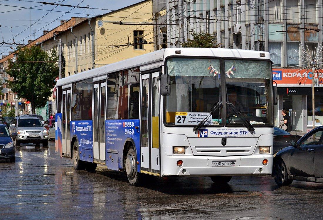точности картинками с автобусами в калуге размещенными