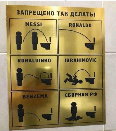 ワールドカップ直前、男性トイレに貼ってある注意です  「してはいけないこと!」  一番下の右にロシアのチーム🇷🇺