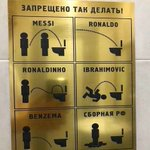 開催国のユーモアwロシアの男性トイレに貼ってある注意書きの皮肉!