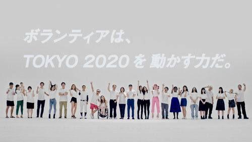 無給で80時間労働と数多の研修に8万人を動員しようとしている東京オリンピック。国家的やりがい搾取。  お も て な し ブ ラ ッ ク 国 家 日 本