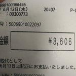 Image for the Tweet beginning: 遊戯王の光ってるカードをちょっと売ってこれ トータル万超えそうで嬉しい