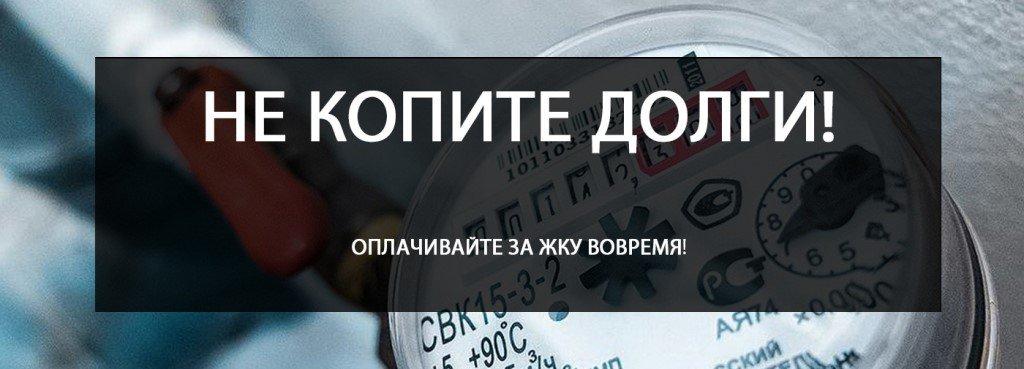 онлайн заявка на кредит в хоум банке без справок и поручителей