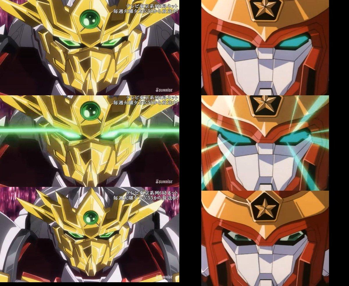 RX零丸、ファイヤーダグオン説が濃厚な模様(完全に俺得)