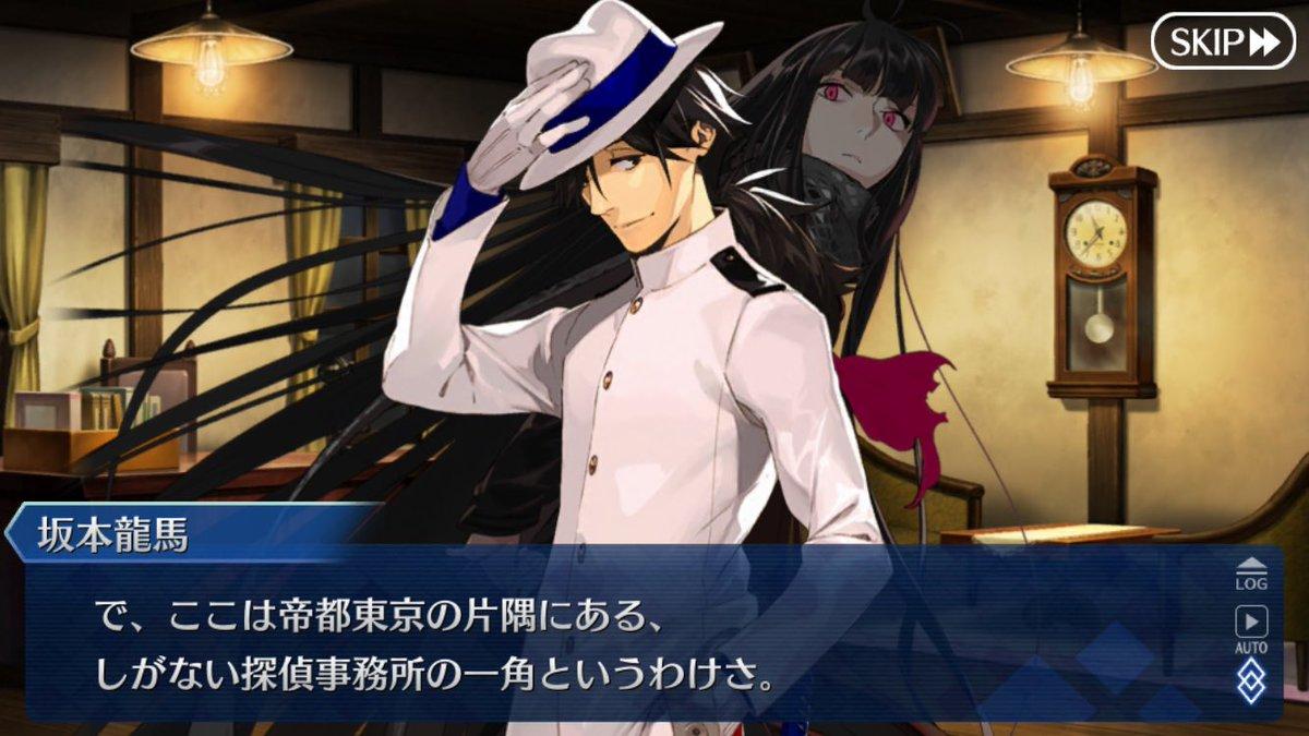 ・探偵 ・ライダー ・白のハットにスーツ ・一緒に戦う相棒がいる  坂本龍馬は実質左翔太郎では…?
