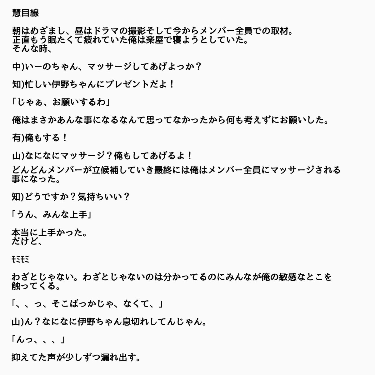 受け Bl 小説 総
